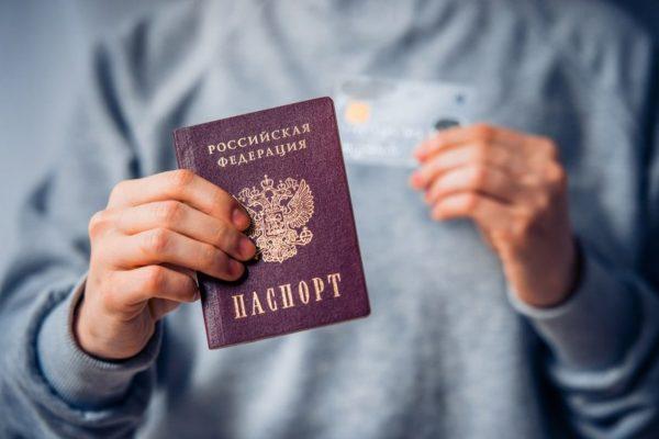 Паспорт в руках