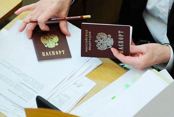 Обращение в паспортный стол