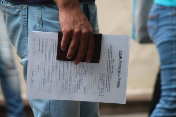 Оформленные документы