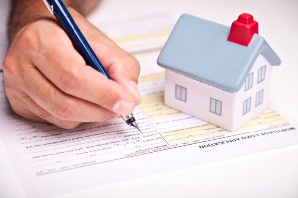 Закон об ипотеке