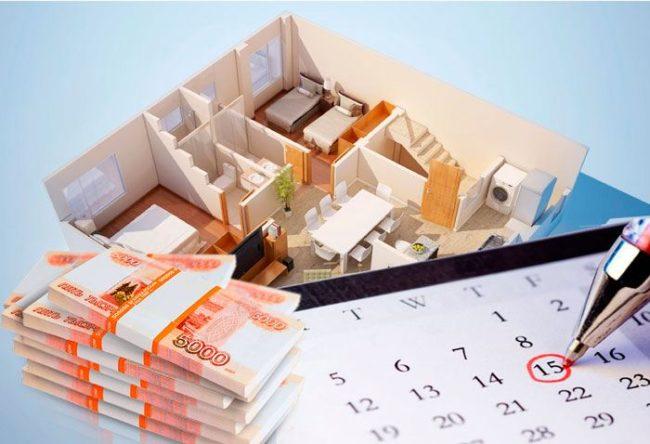Необходимость страхового депозита