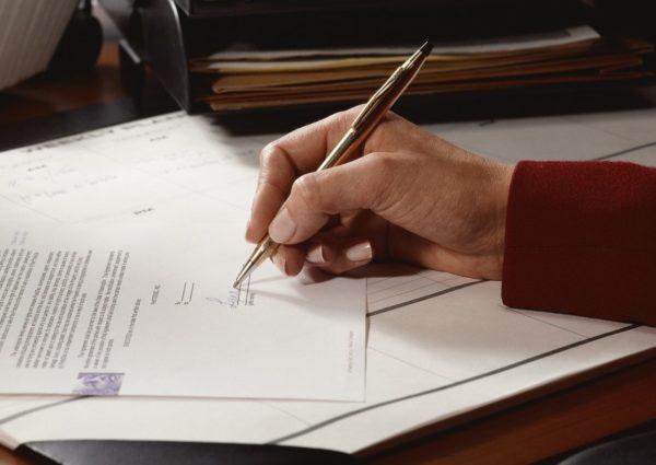 Подпись на документах