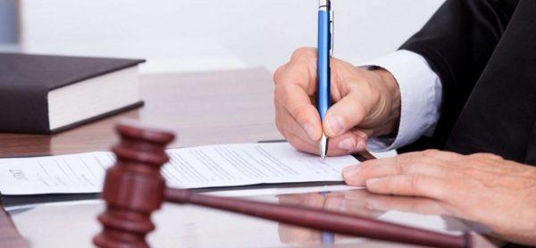 Подписывать дкокументы