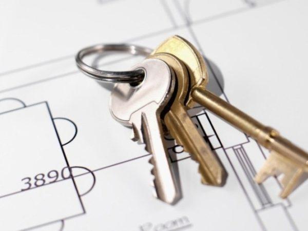 Ключи и планы квартиры