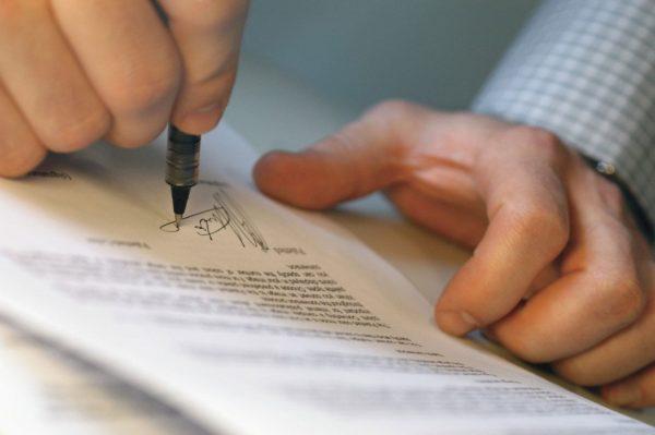 Переход права собственности