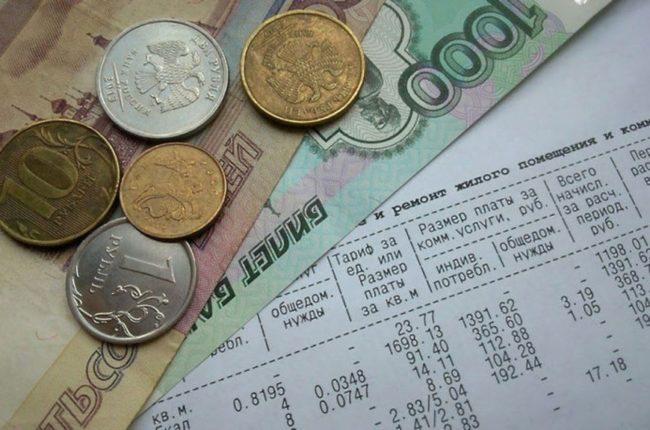 Счета по коммунальным услугам