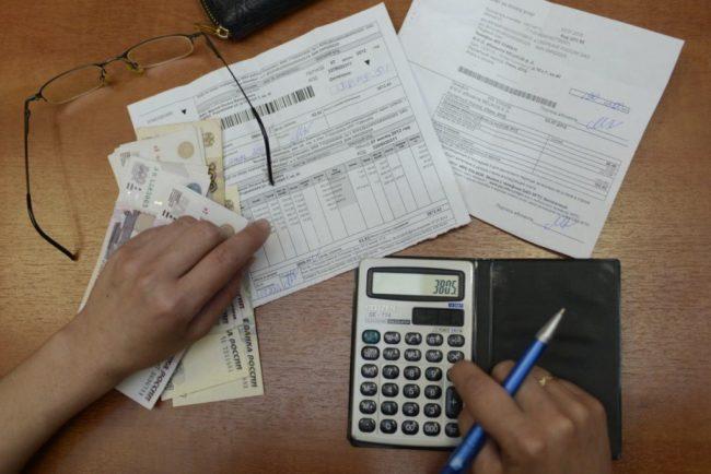 Расчет субсидии