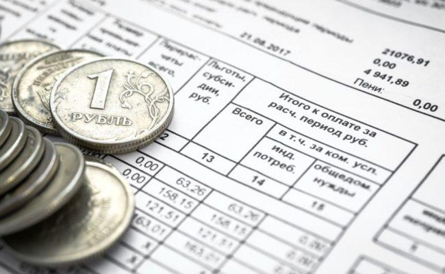 Предоставление субсидии
