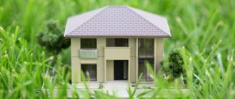 Особенности аренды