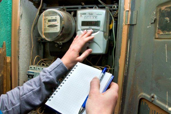 Показания за электроснабжение